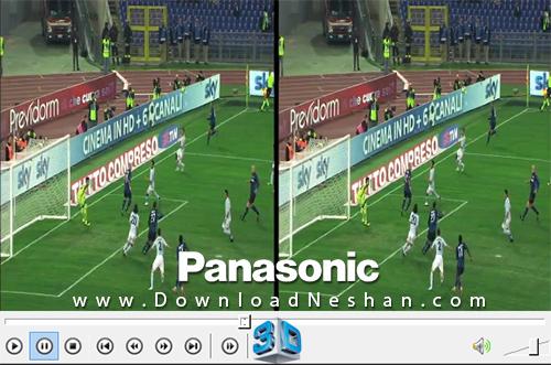 دانلود فیلم مسابقه فوتبال 3 بعدی از شرکت پاناسونیک