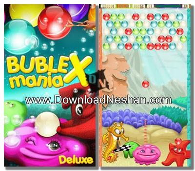بازی زیبا برای موبایل - دانلودنشان دات کام