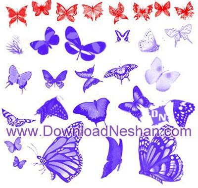 براش پروانه برای فتوشاپ - دانلودنشان دات کام