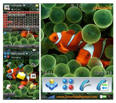 androdumpper برای گوشی های ایفون تم زیبای آیفون برای گوشی های UIQ3