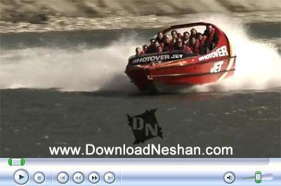 هیجان انگیز ترین قایق سواری در دنیا - دانلودنشان دات کام