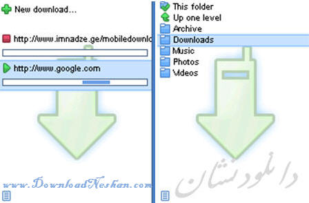 Ltd%20Mobile%20Downloader%20v0.78