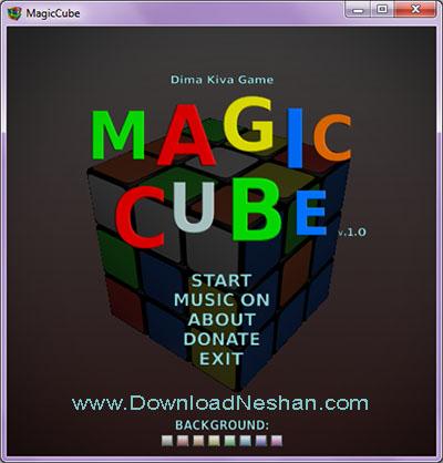 بازی مکعب روبیک به صورت 3 بعدی برای کامپیوتر