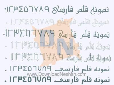 دانلود فونت فارسی کوفی از دانلودنشان دات کام