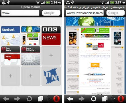 دانلود مرورگر Opera برای موبایل از دانلودنشان دات کام
