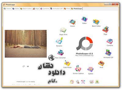 آسان ترین نرم افزار ویرایش عکس Photoscape v3.7