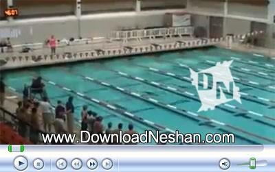 مسابقه شنا - دانلودنشان دات کام