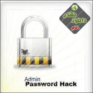 Win-Hack
