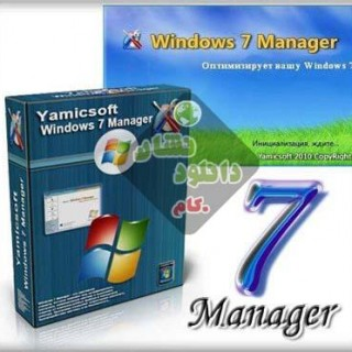 Windows_7_Manager_1.2.2_Final1