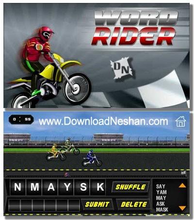 بازی مسابقه موتور سواری برای موبایل - دانلودنشان دات کام
