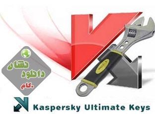 kaspersky-key2