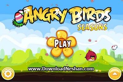 دانلود بازی پرندگان عصبانی برای موبایل - دانلودنشان دات کام