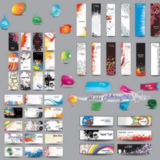 عکس وکتور برای طراحی بنر تبلیغاتی