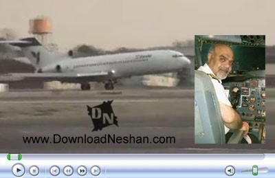 فیلم فرود هواپیما بوئینگ 727 بدون چرخ جلو