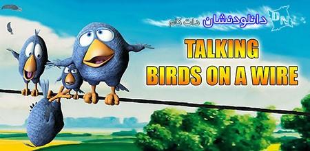 بازی پرندگان شگفت انگیز برای اندروید - دانلودنشان دات کام