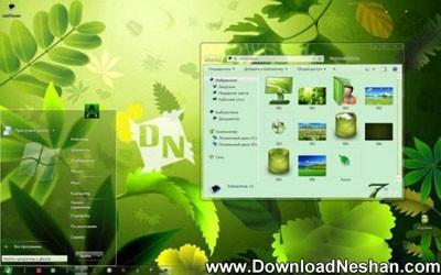 تم سبز رنگ برای ویندوز سون - دانلودنشان دات کام