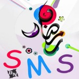 Sms Ramazan