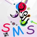 Sms Ramazan